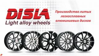All season tyres Tires and wheels new for any passenger cars