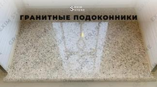 Custom made natural granite window sills