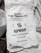 Очень прочные мешки полиэтиленовые б/у (после 1 использования)