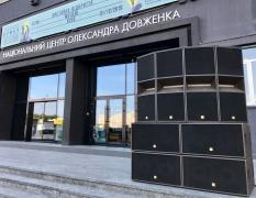 Оренда звукового обладнання у Києві