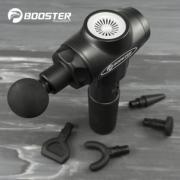 Перкуссионний м'язовий масажер Booster E
