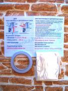 Пленка с напылением для окон повышенной прочности 0.8м*5м,тепло