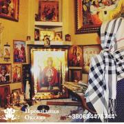 Помощь гадалки Харьков. Снятие порчи Харьков. Гадание. Диагности