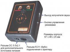 Принтерный кухонный звонок KC12EW