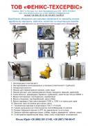 Pump dispersant, emulsifier, homogenizer