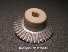 """Repair of food processors """"Mriya-2m"""""""