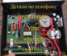 Rich AC 5 прилад для лову сома, Харків