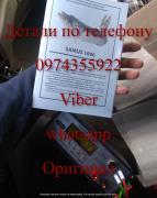 Samus 1000, Samus 725 MP, Rich P 2000 Somolov