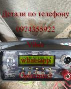 Samus 725 ms, SAМUS 1000, Rich P 2000 Сомолов