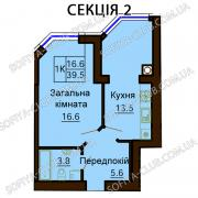 To buy apartment in Sofia Kiev. 1-bedroom apartment in Sofia