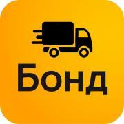 Вантажне таксі в Одесі недорого - Бонд вантажний