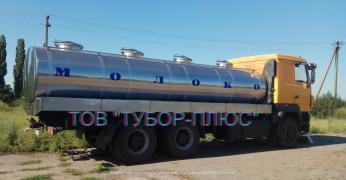 Виготовлення рыбовозов, молоковозів, водовозов та ін. автоцистерн