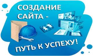 "Website development, online store ""WEBСад"""